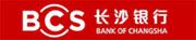 湖南中旅长沙银行账户