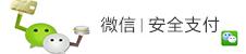 湖南中旅微信支付账户