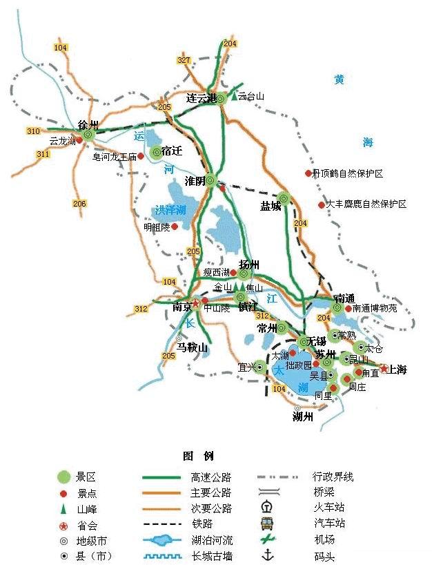 【江苏地图全图】-江苏旅游地图