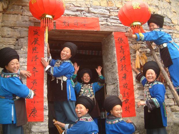 凤凰古城的少数民族