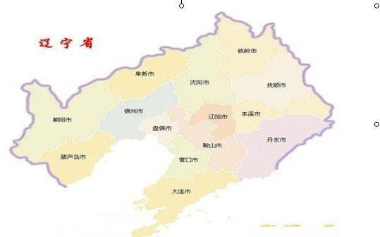 辽宁地图全图-东北-湖南省中国旅行社