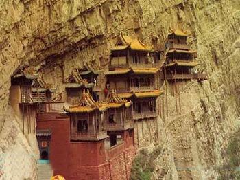 【觅晋山西】 --波浪谷、碛口、王家大院、壶口瀑布、平遥古城6日之旅