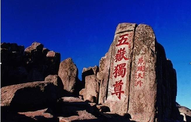 山东这个历史悠久的地区,除了拥有美丽的自然风光,而且还拥有众多名胜古迹。