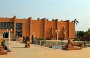 苏丹国家博物馆