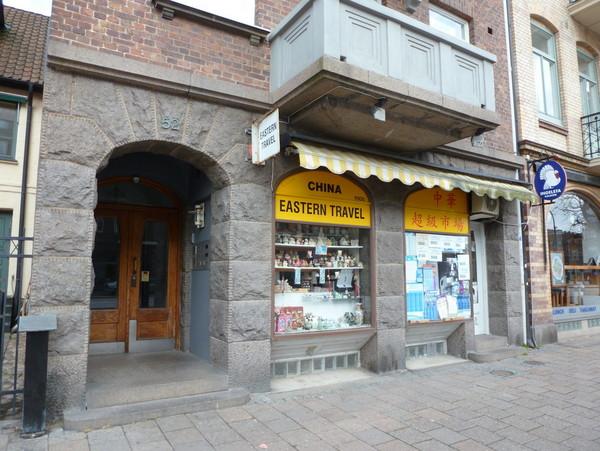 哥本哈根旅游购物退税方法