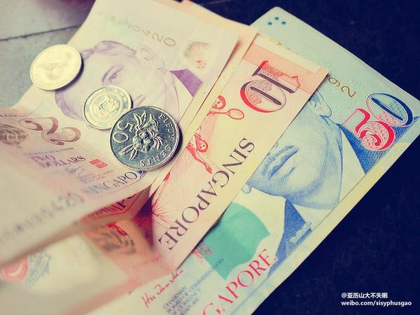 去新加坡旅游要多少钱?