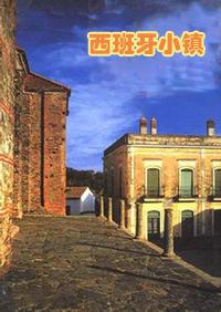 【西班牙自驾】西班牙小镇、帕尔马岛怡情自驾奢华之旅