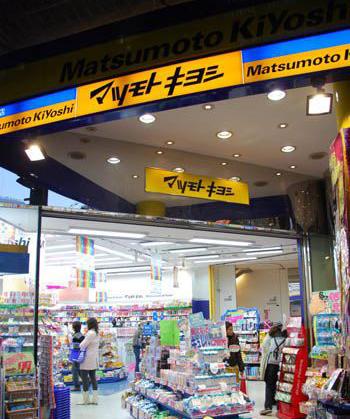 达人亮招 日本药妆店买药妆心得