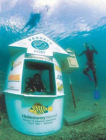 瓦努阿图 梦中的天堂