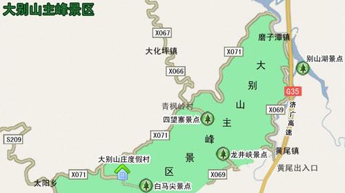 安徽风景名胜电子地图