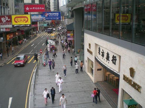 作个聪明的血拼族 香港购物须知